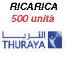Thuraya IP+ ricarica 500 unità 100MB