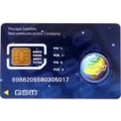 SIM Thuraya card Classic Prepagata con 10u di traffico, validità 12 mesi