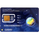 Thuraya SIM card Classic Prepagata con 10u di traffico, validità 12 mesi